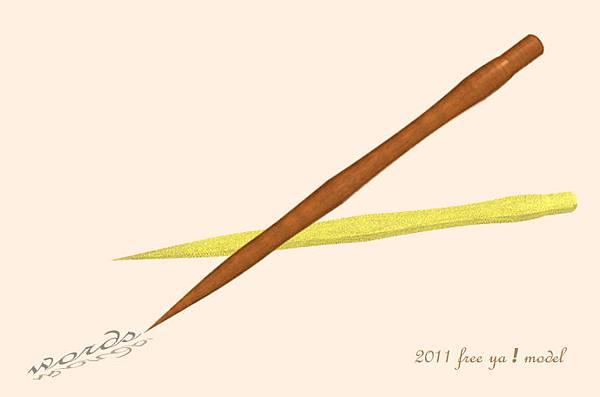 2011 Pen-post.jpg