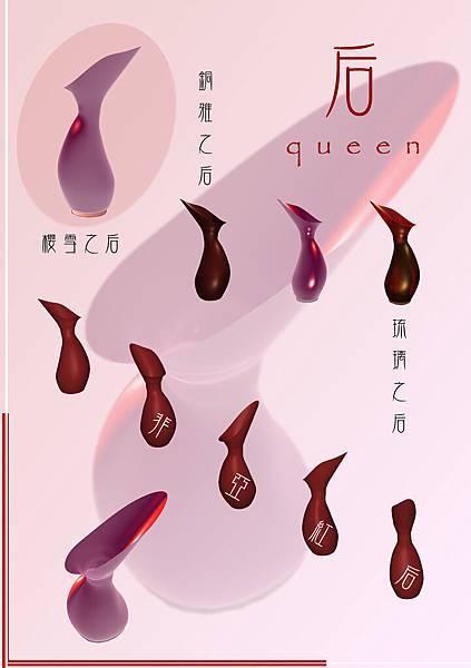 Vase Poster.jpg