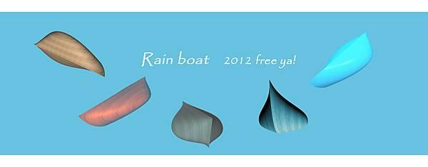 Rain boat.jpg