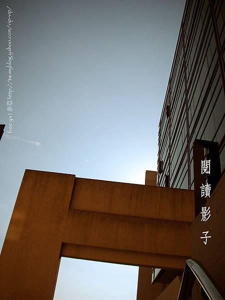 2012 NCHU2-color+tone