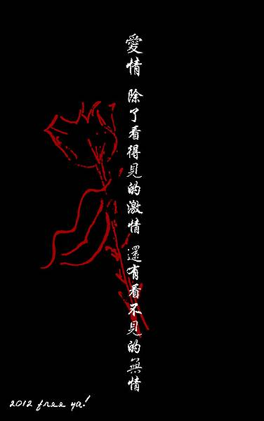 2012 紅黑系列-Rose n Kiss