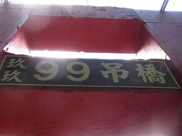 64_IMG.JPG