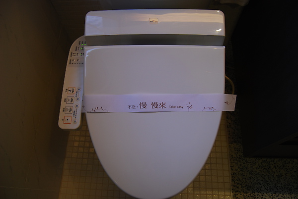 DSC_4936.JPG