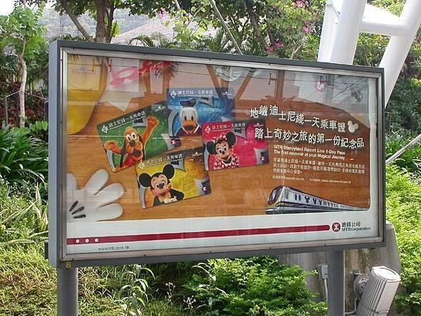 地鐵的迪士尼廣告