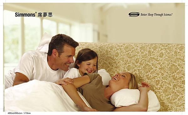 SIMMONS席夢思/SERTA舒達名床~米蘭寢具&富洛家寢飾~特賣會