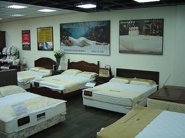 simmons席夢思&serta舒達名床~大台中區-特約門市店 609