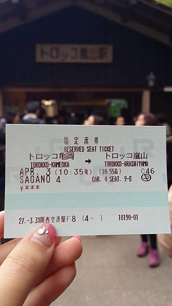 日本賞櫻自由行 (300)