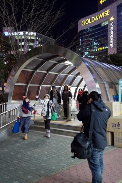 釜山地鐵西面站8號出口
