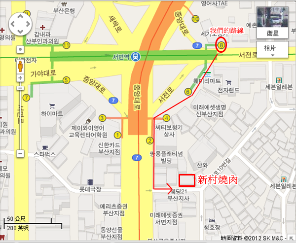 新村燒肉店地圖