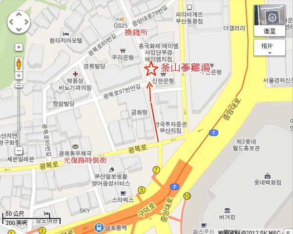 釜山蔘雞湯地圖