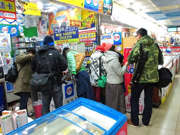 釜山再冷也要吃冰