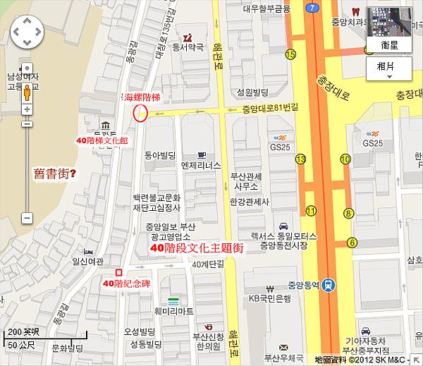 40階段文化主題街-MAP