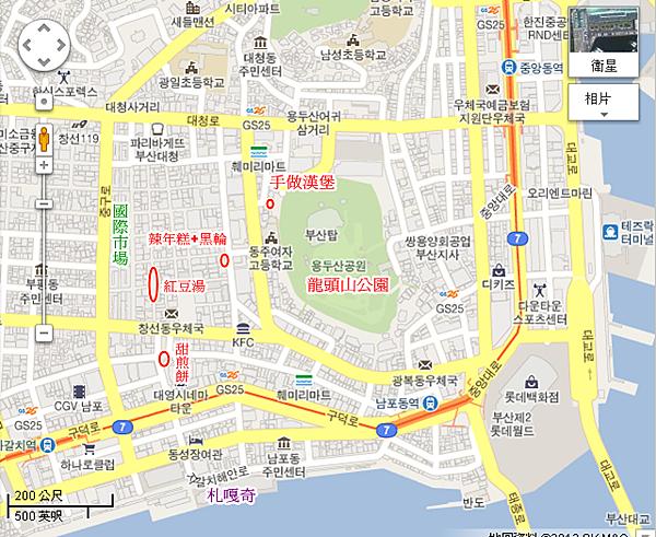 南浦洞美食小吃地圖