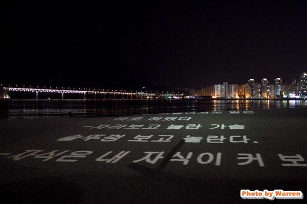 廣安海水浴場