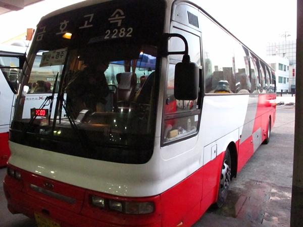 慶州到釜山搭巴士