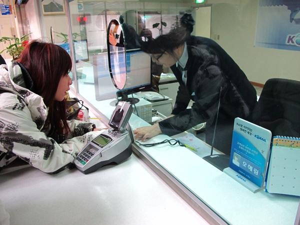 釜田火車站售票口