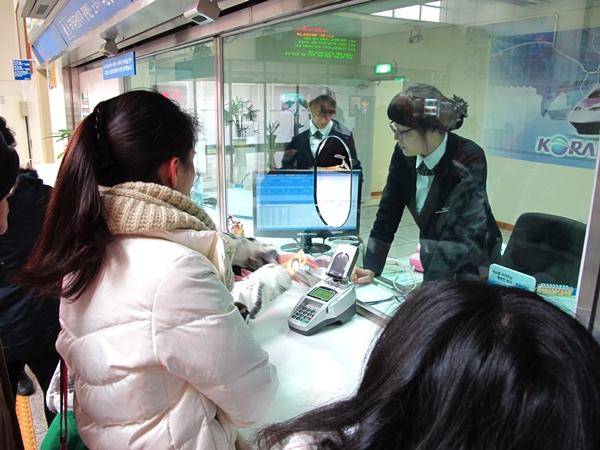 釜田火車站 售票口