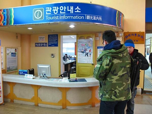 慶州火車站