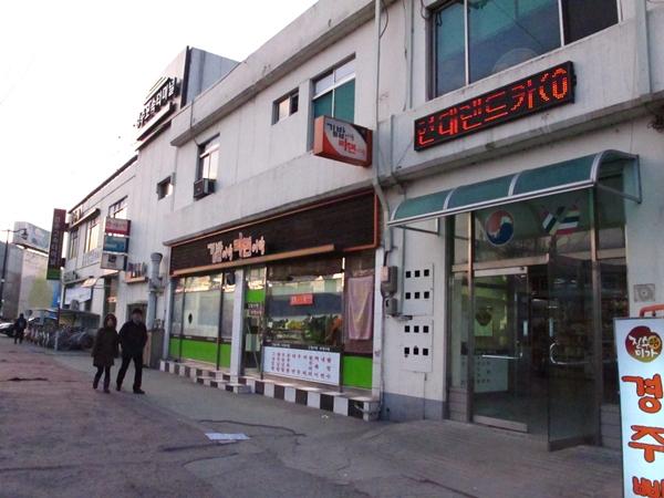慶州巴士站