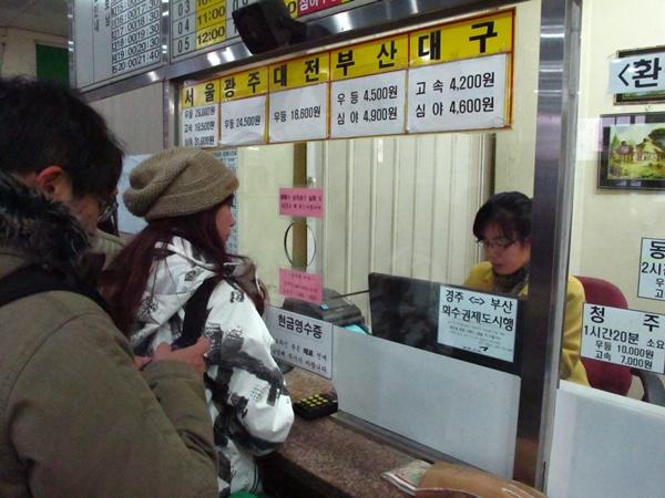 慶州巴士站 售票口