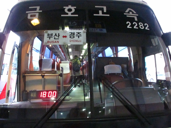 慶州-釜山巴士