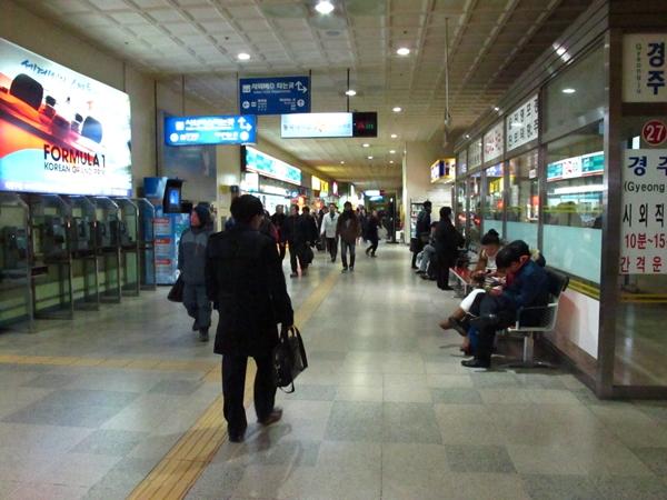 釜山老圃洞巴士總站