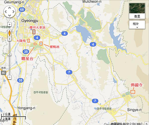 慶州 歷史遺址區