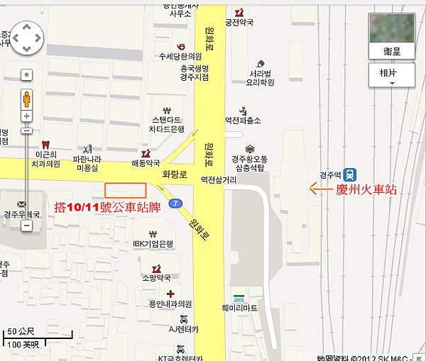 慶州車站 公車站牌
