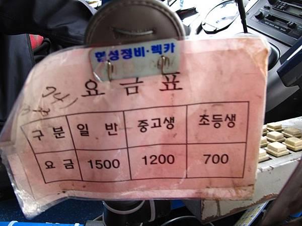 慶州11號公車(往佛國寺)票價