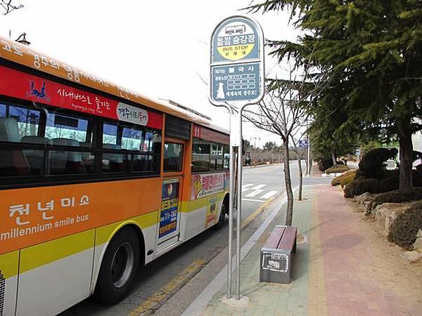 佛國寺 公車站牌