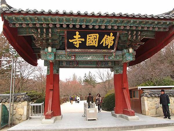 佛國寺大門