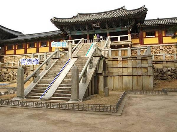 佛國寺 青雲橋+白雲橋