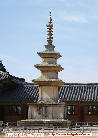 佛國寺 釋迦塔