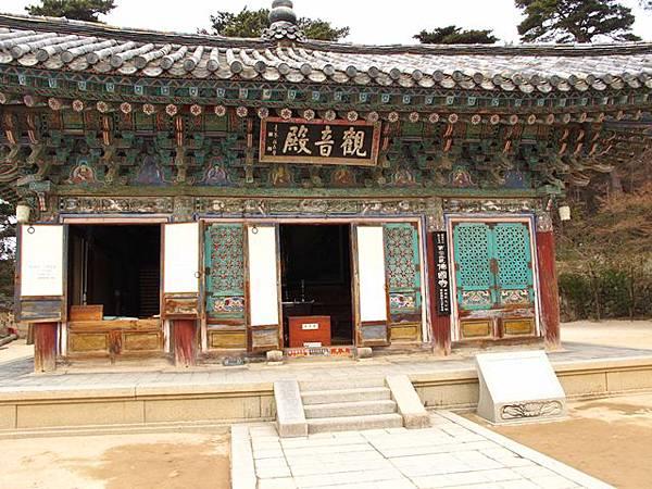 佛國寺 觀音殿