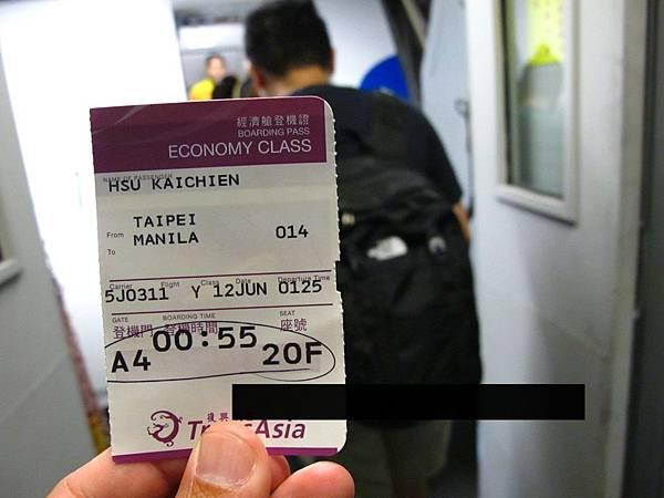 終於可以登機了