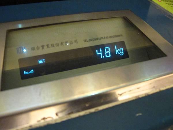 出發前的行李重量