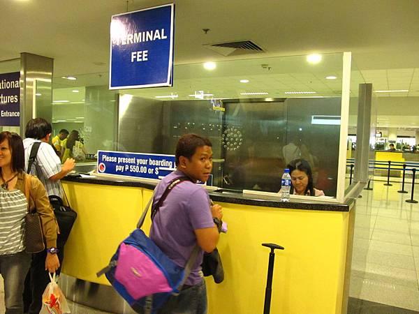 買機場稅550 Php