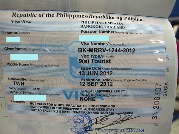 在泰國申請菲律賓簽證