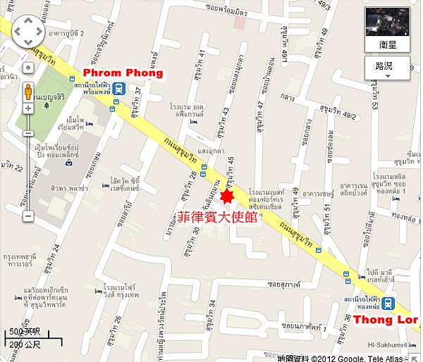 曼谷 菲律賓駐泰國大使館 MAP