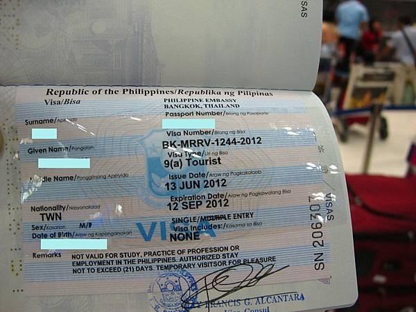 泰國的菲律賓大使館核發的Philippines Tourist Visa