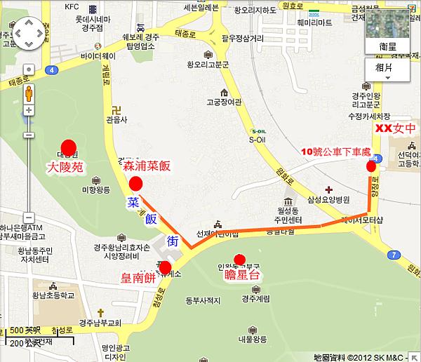 慶州包菜飯+皇南餅