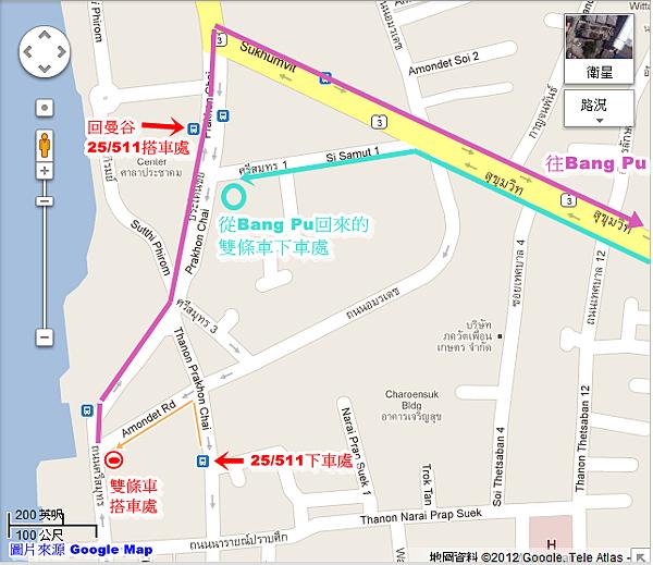 回程在PakNam City搭25或511的上車地點