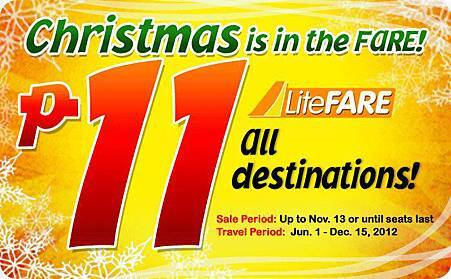 Cebu Pacific Air 11P Promotion