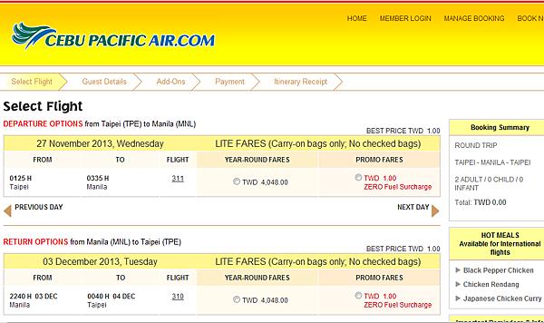 Cebu Pacific Air 1P Promotion