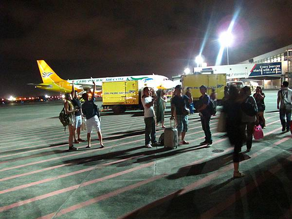 廉價航空 Cebu Pacific Air