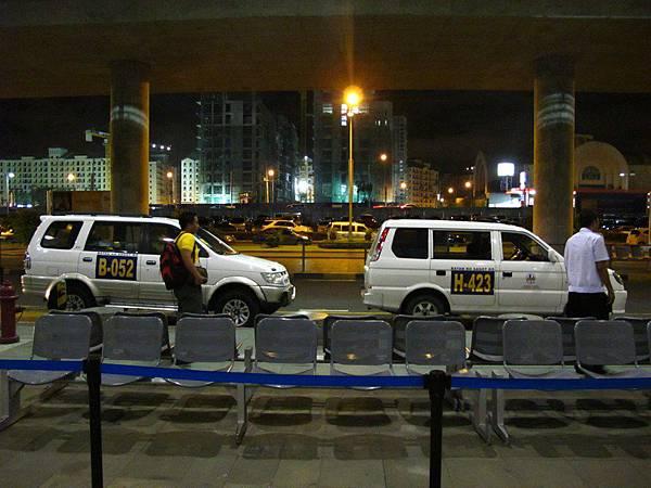 馬尼拉機場交通 Fixed Rate Taxi