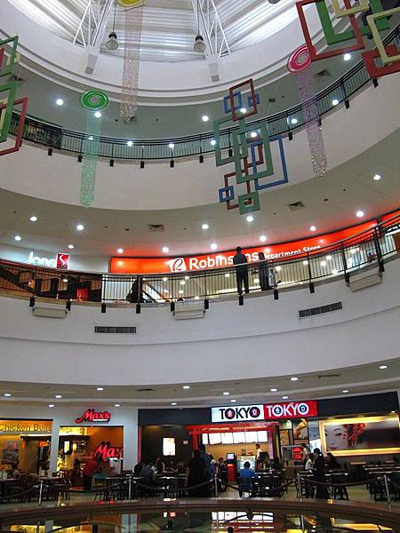 Robinsons Forum Mall
