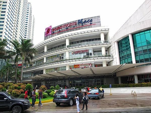 從Go Hotel到Tune Hotel Ermita交通-步行