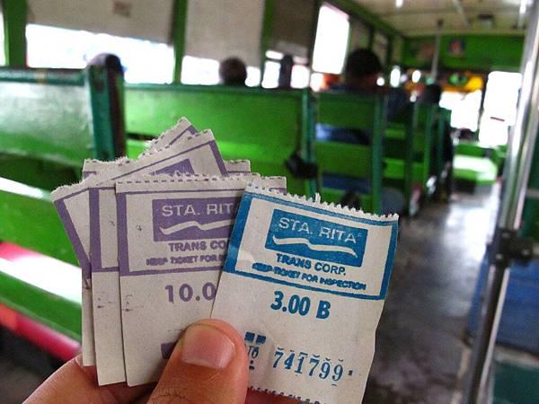 從Go Hotel到Tune Hotel Ermita交通-公車