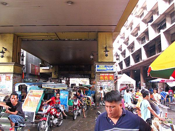 LRT-1 「Carriedo Station」
